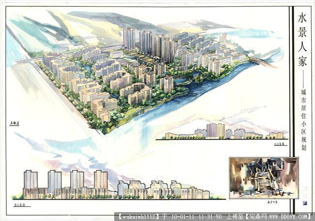水景人家小区规划设计方案手绘全套-学生作品集2图片