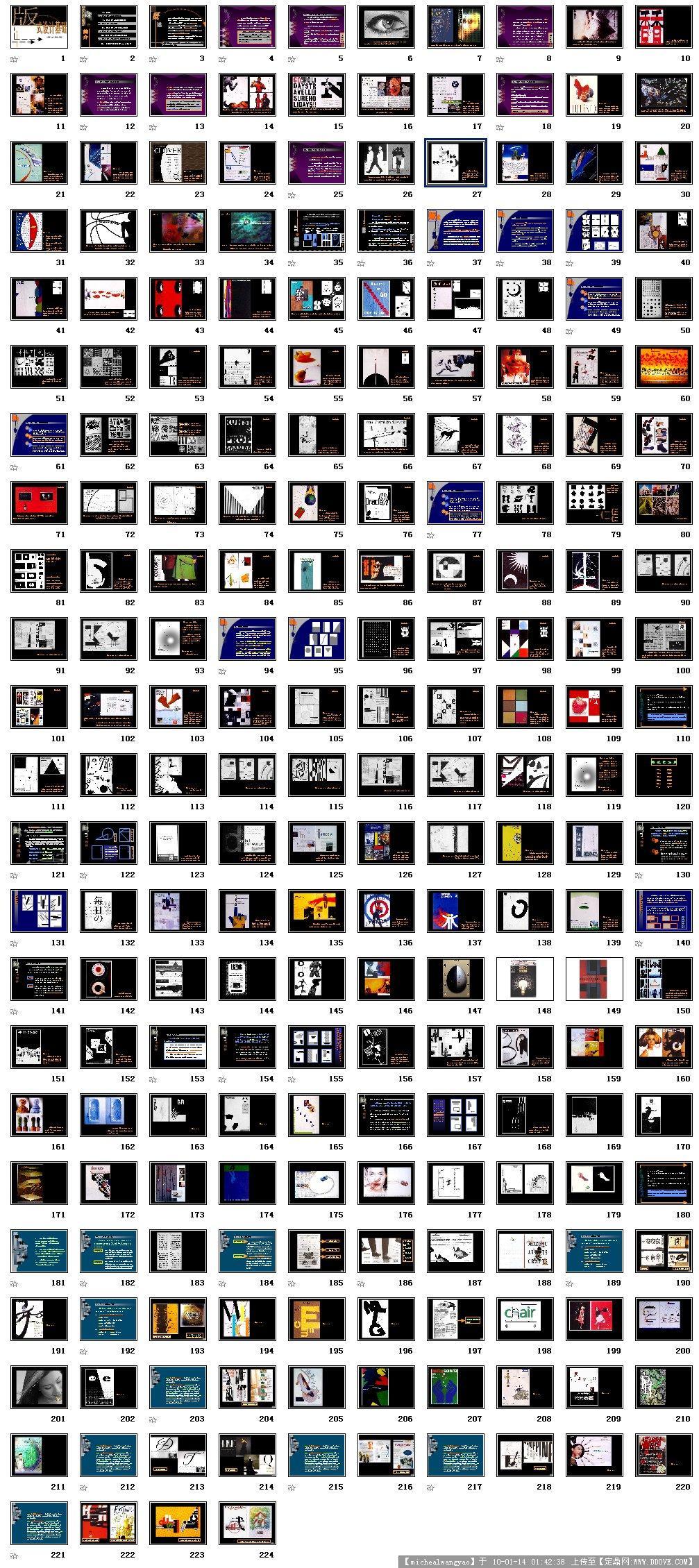 定鼎网 定鼎室内 室内其他资料 讲稿课件 版式设计基础ppt230多张  2