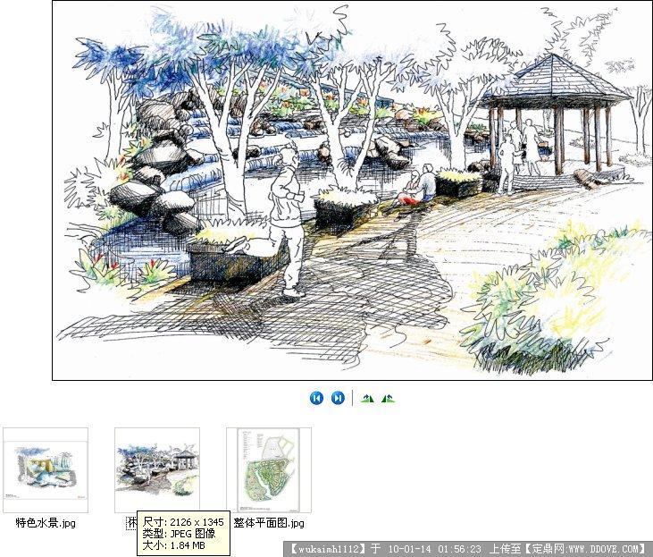 建筑效 果图 手绘建筑效果图 重庆金科天湖美镇居住区景观手绘3张