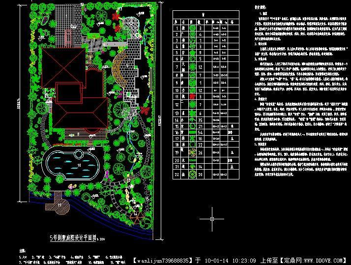 某别墅庭院平面设计图的下载地址