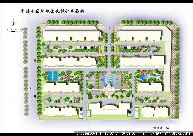 居住区景观设计(总平效果 中心广场鸟瞰 局部效果)