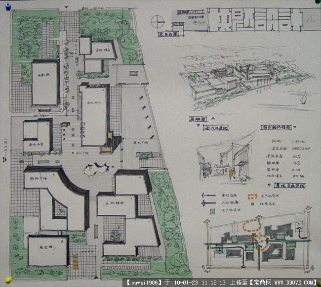 商业广场快题设计图