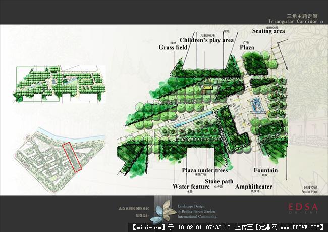 手绘园林景观设计 学校园林景观设计 园林景观小品设计