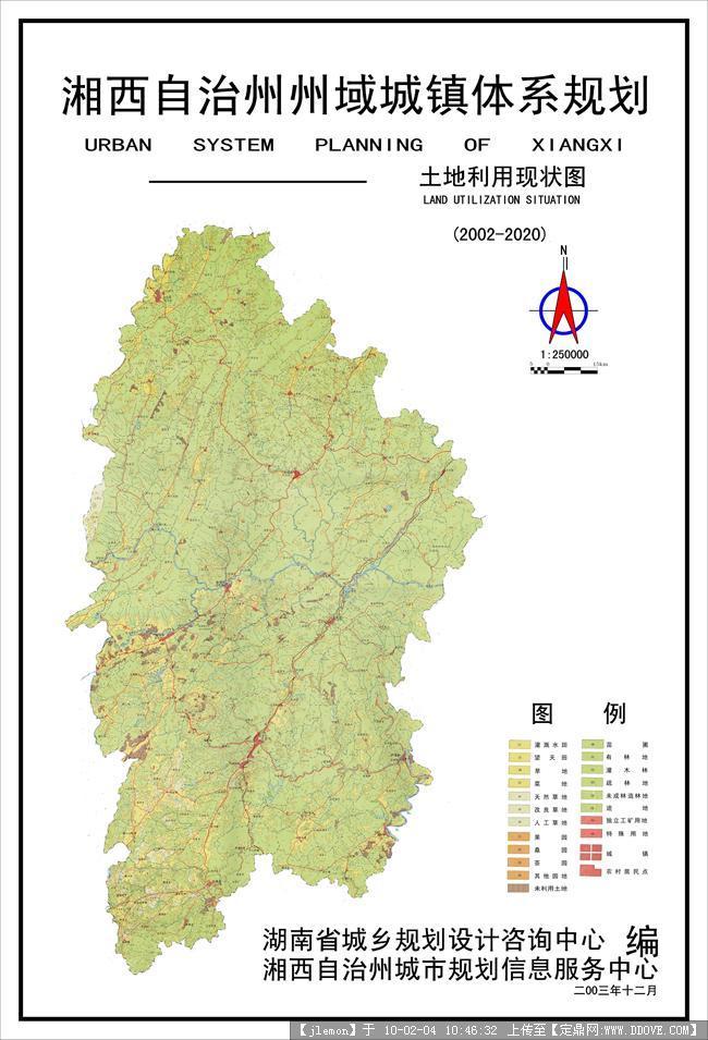 湘西州体系规划-图5 土地利用现状图.jpg