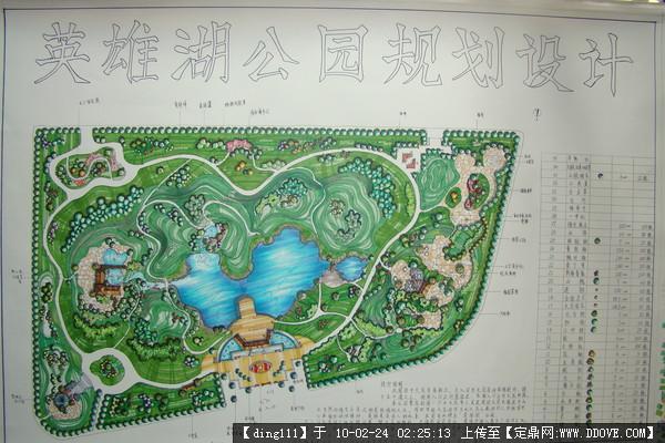 公园节点手绘平面图