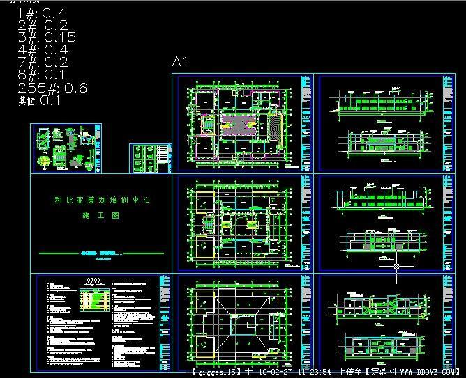 两层钢结构学校建筑施工图