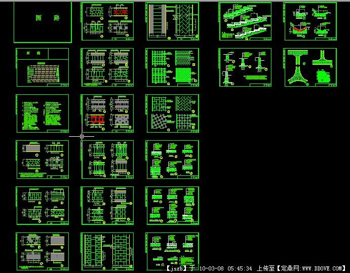 1号化粪池图集; 排水箱涵图集;