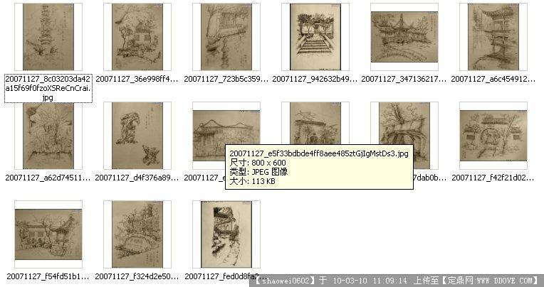 苏州园林速写的下载地址,建筑效 果图,手绘建筑效果图