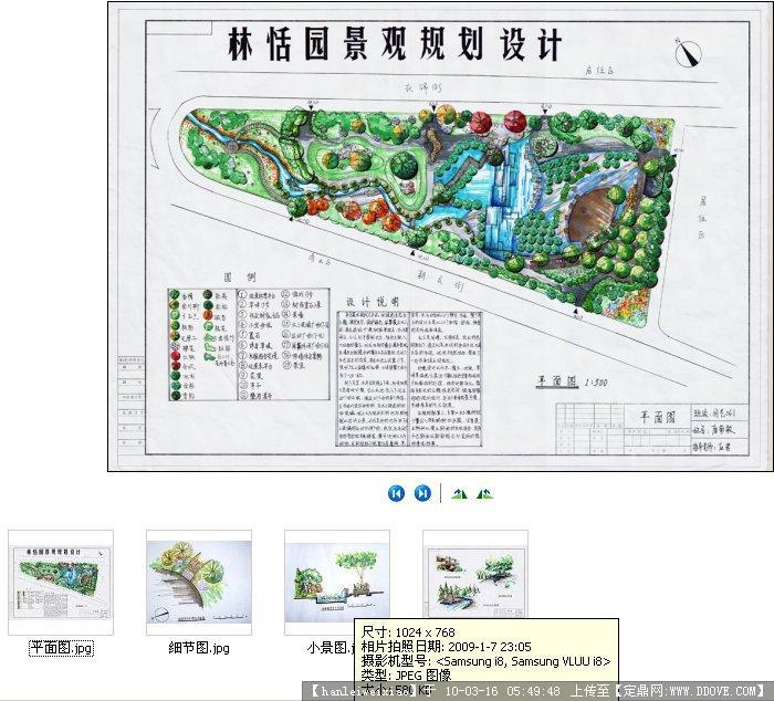 小游园设计平面图手绘内容|小游园设计平面图手绘图片