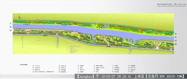 滨河公园方案设计-01总平面图.jpg 原始尺寸:2250 * 955