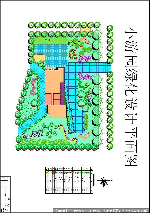 居住区游园手绘平面图