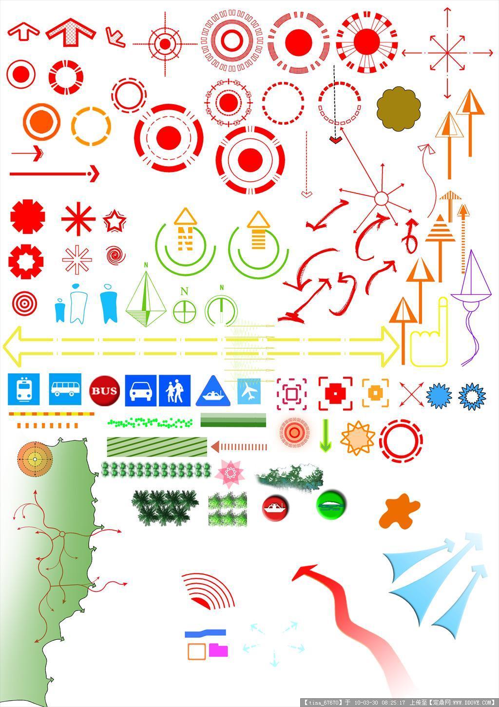 分析图箭头图标素材