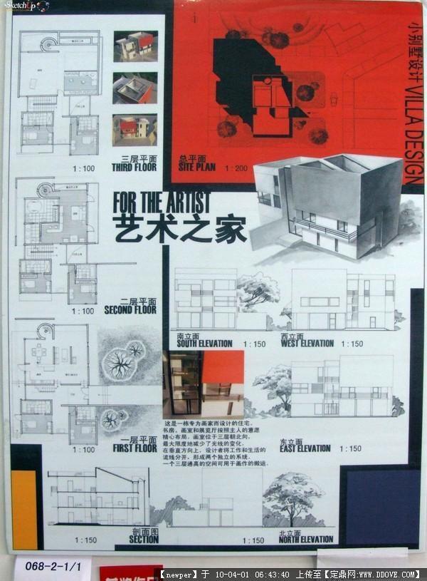 a1排版建筑手绘