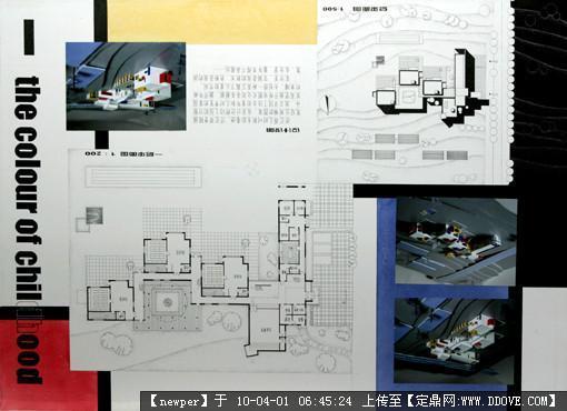建筑学作业图纸排版