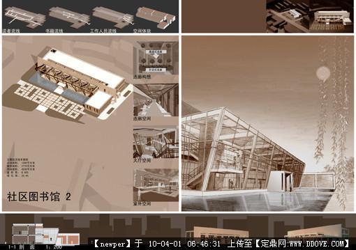 大学生版式设计的图片浏览,建筑其他相关,建筑设计图片