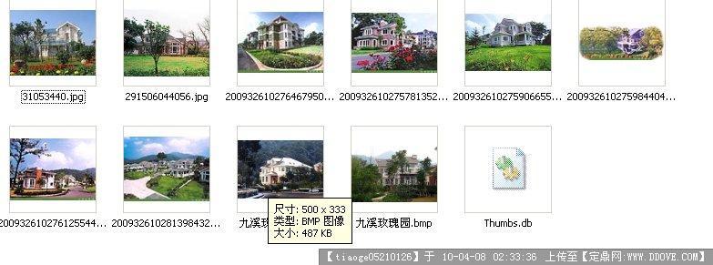 杭州九溪玫瑰园组图别墅()改健实景图片