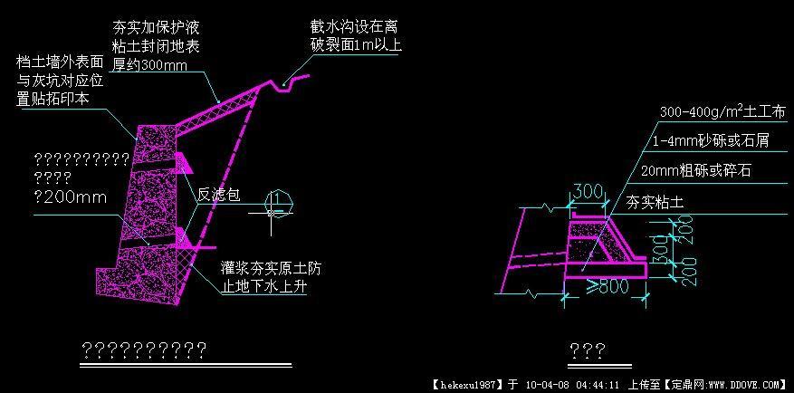 重力式挡土墙大样图()
