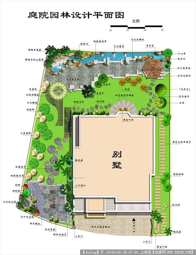 某别墅庭院景观设计平面方案