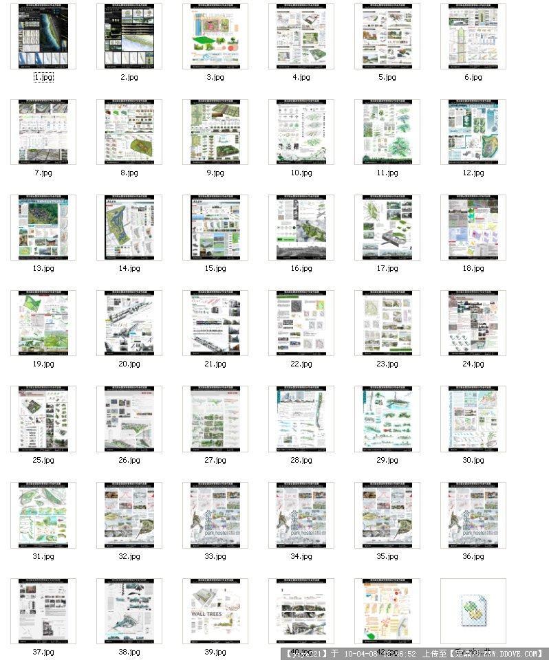 2009全国高校景观设计毕业展-展板42张