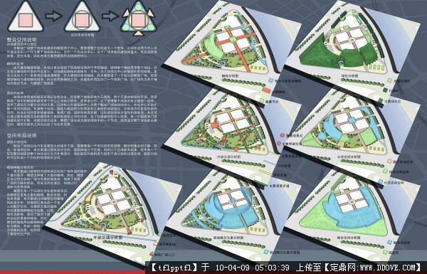毕业设计作品-某校园广场设计展板6张-小图