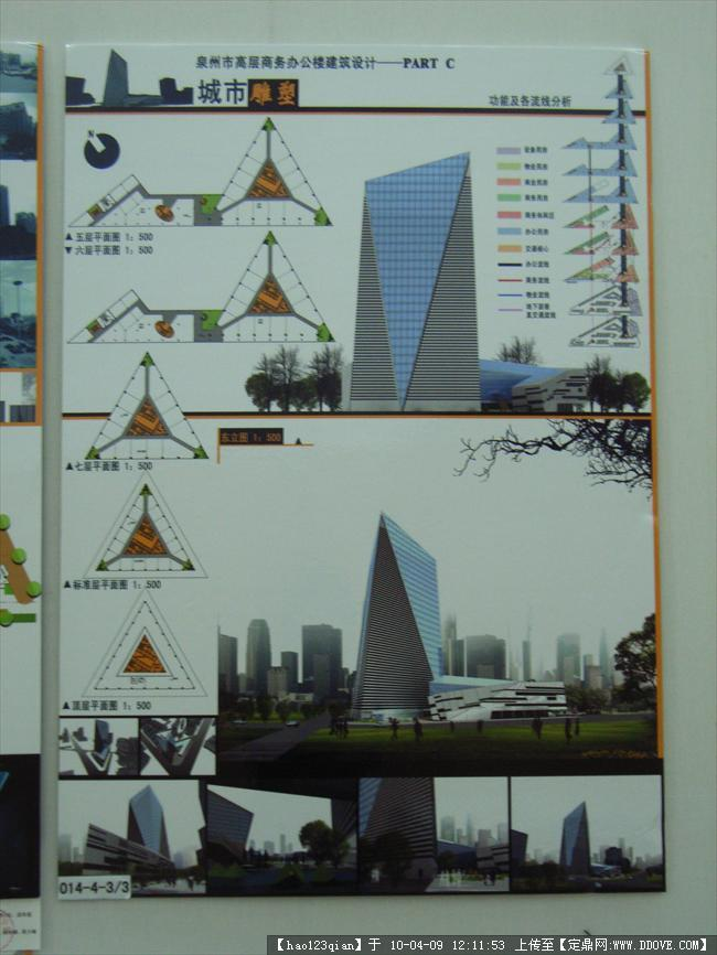 大学生作业展-某市高层商务办公楼建筑设计展板几张