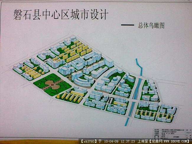 城市中心区设计手绘方案3张(ur; 包含总平面图,效果图; 公园手绘总