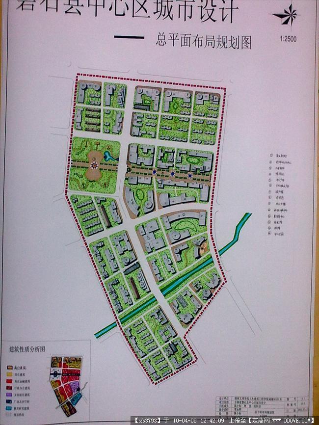 城市中心区设计手绘方案3张