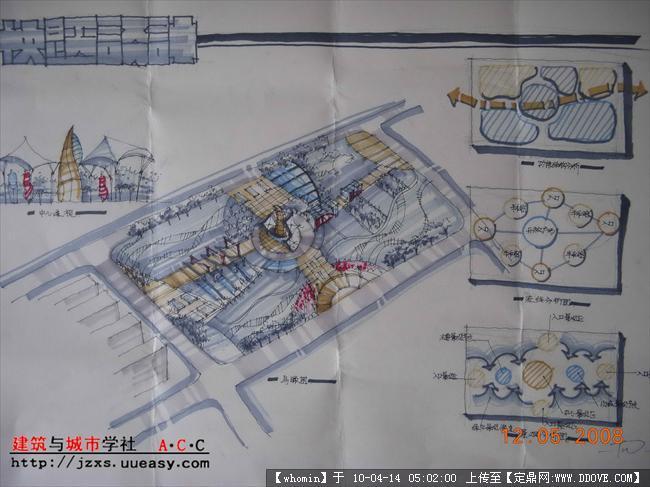 东南大学3小时快题中学校园规划