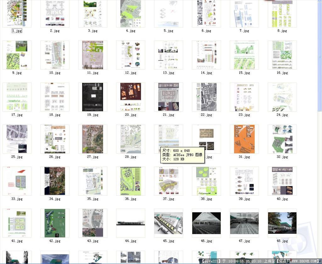 国外学生景观规划作业-117张展板