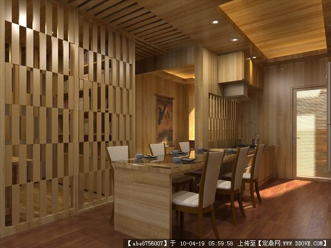 景观 装饰施工技术教案doc格式 房屋风水学 室内设计质料介绍大全-115