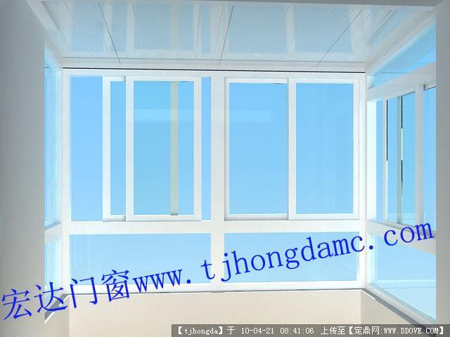塑钢门窗 塑钢隔断推拉门优质服务尽在天津宏达门窗