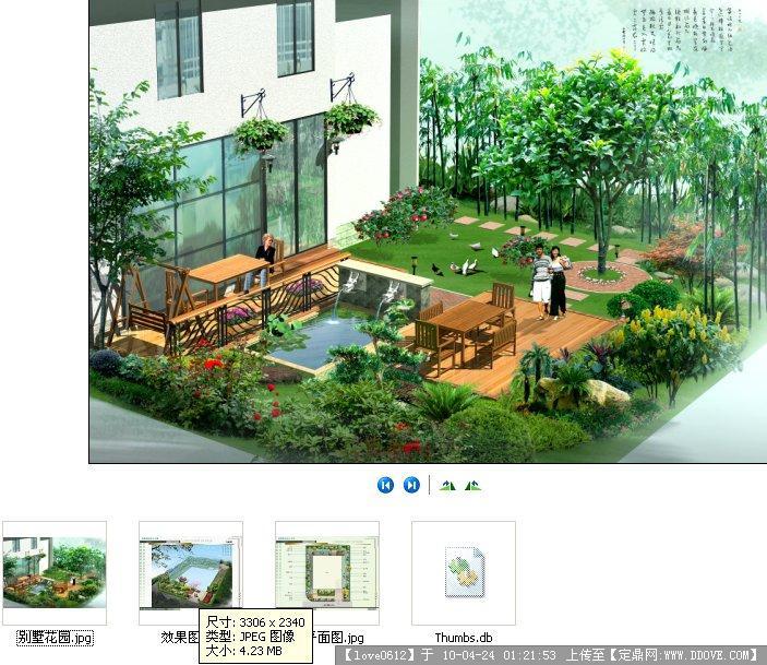 郑州设计制作; 郑州别墅庭院设计施工-郑州设计制作-郑州招贴网