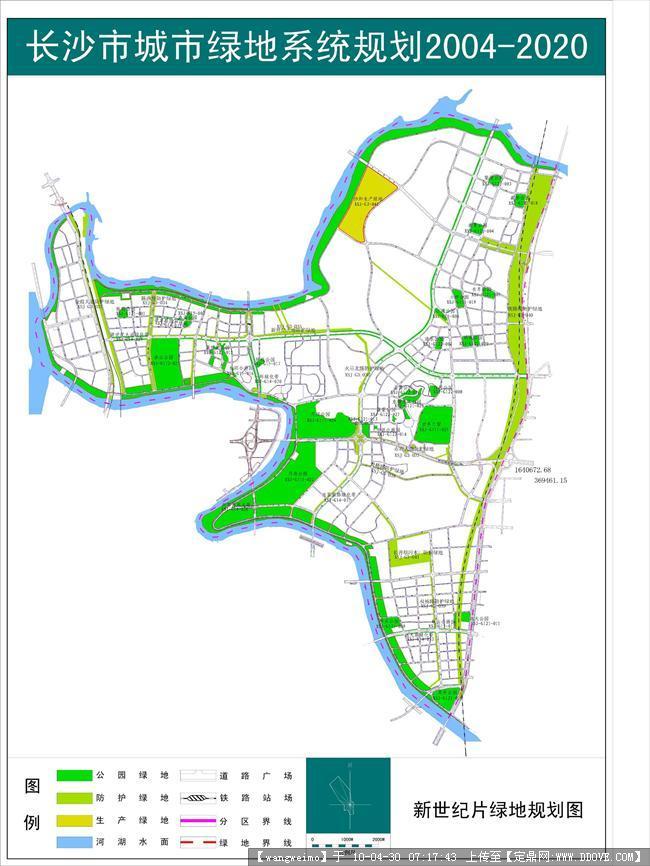 长沙图纸园林规划图的系统v图纸,绿地方案设计的开图片怎么不打微信发到图片