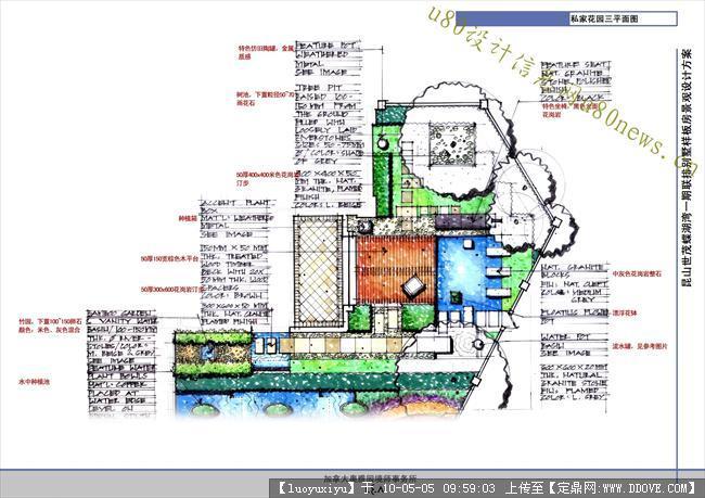 昆山世贸蝴蝶湾一期联排别墅样板房景观设计