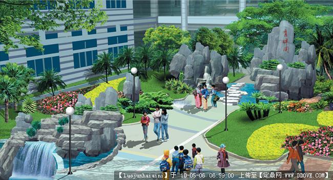 定鼎网 定鼎园林 园林效 果图 校园景观 学校景观设计效果-24张大图