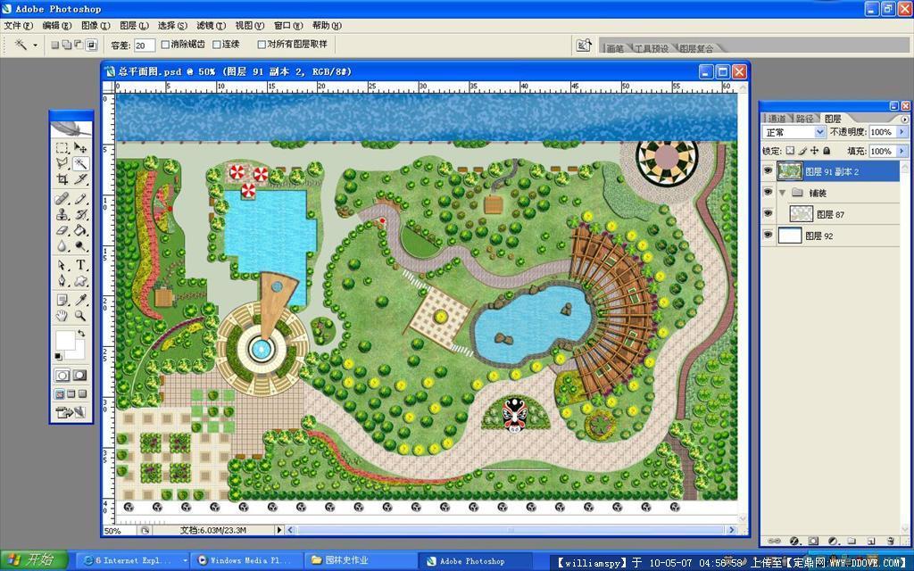 公园平面图图片