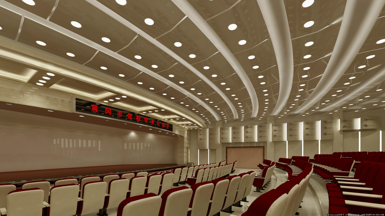 会议报告厅设计效果图几张图片