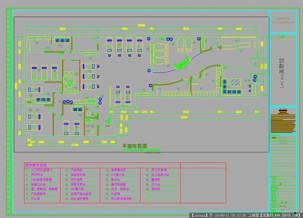 美容美体馆cad装饰平面图纸 含地面分区功能分析等8张