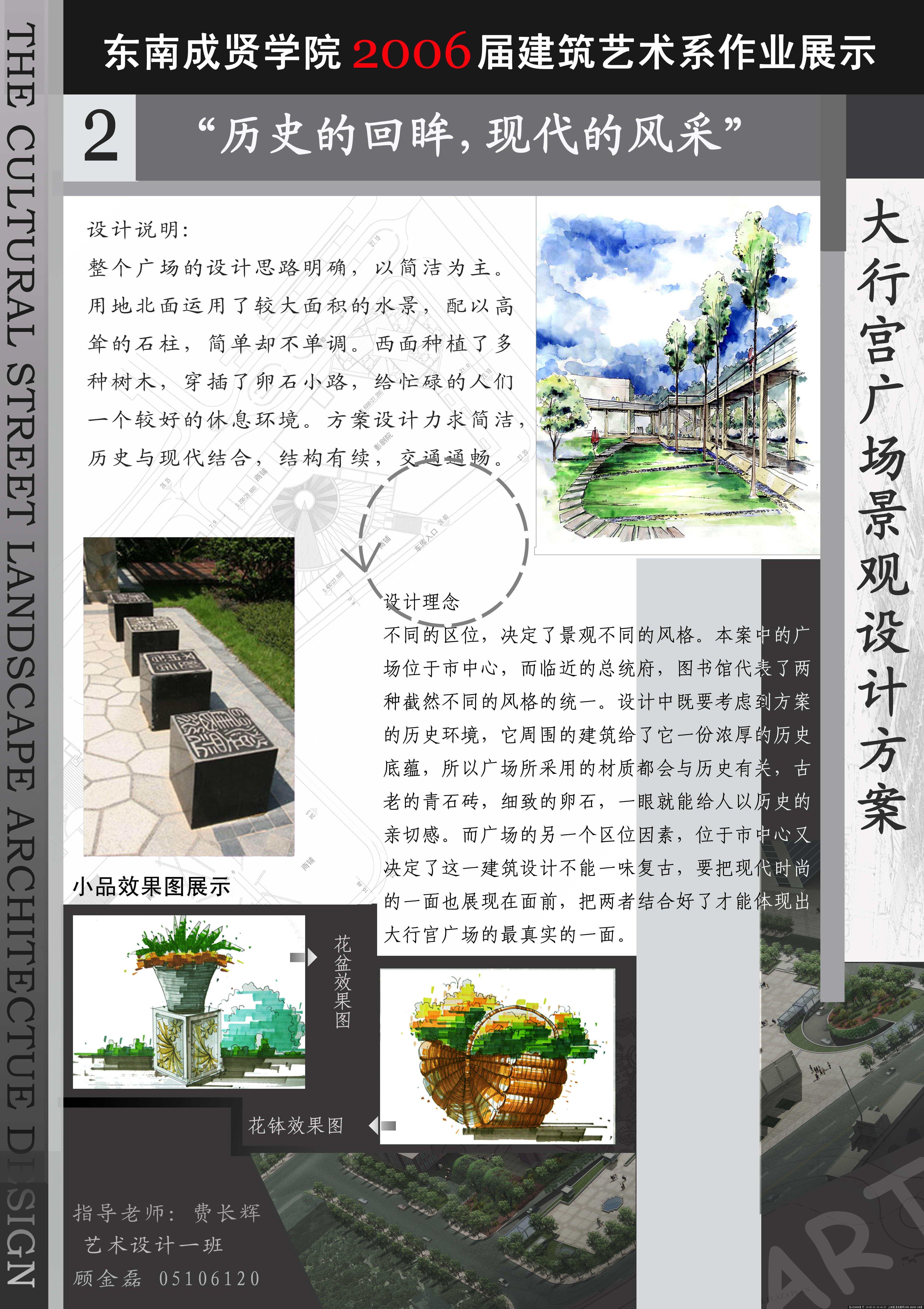 文字排版 免费文字排版背景图片设计素材模板下载