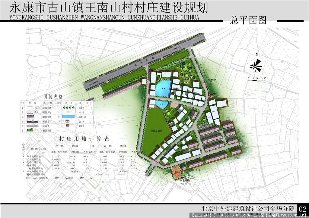 村庄建设规划cad方案 总平面效果图一张高清图片