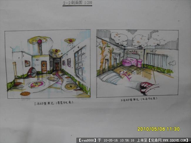 幼儿园设计-手绘方案