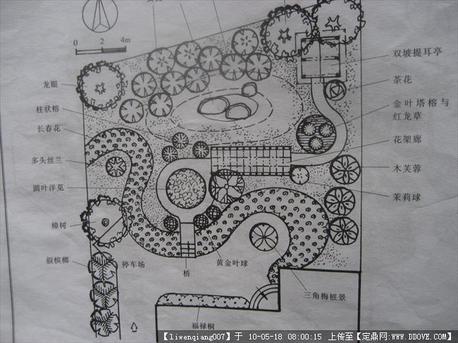泰禾北京院子设计图,院子设计图,农村平房带院子设计图,北方农村