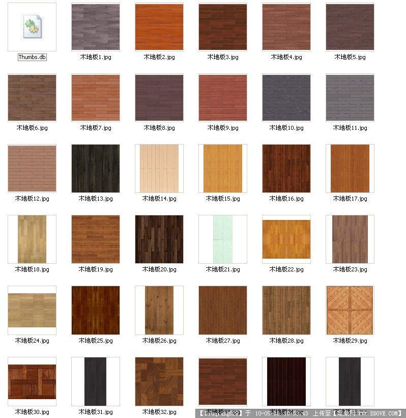 实木地板素材