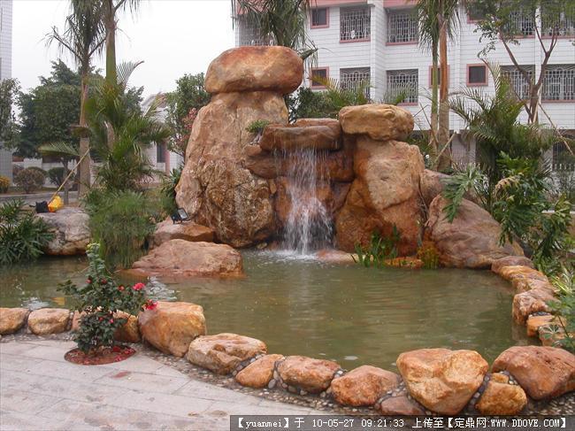 假山水池图片