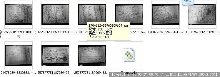 深圳某公园设计手绘图