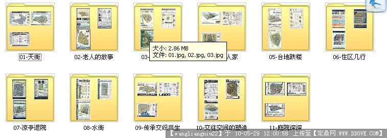 居住区规划设计光盘-几个方案展板-大图