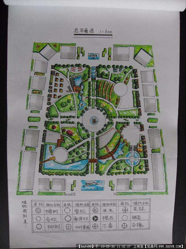 景观设计-广场图片
