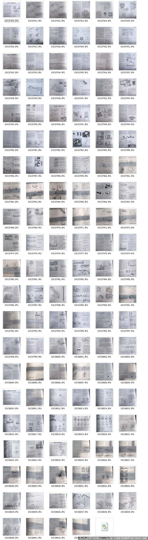 《图解城市设计》电子书图片集124张