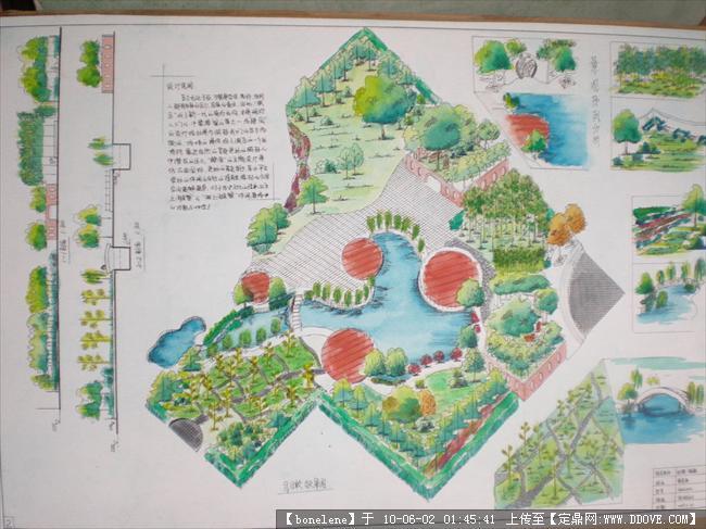 园林方案设计