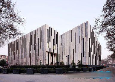 德国ksp 约尔根•恩格尔事务所设计江苏省美术馆图片